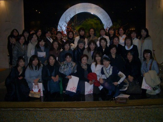 members-20090118